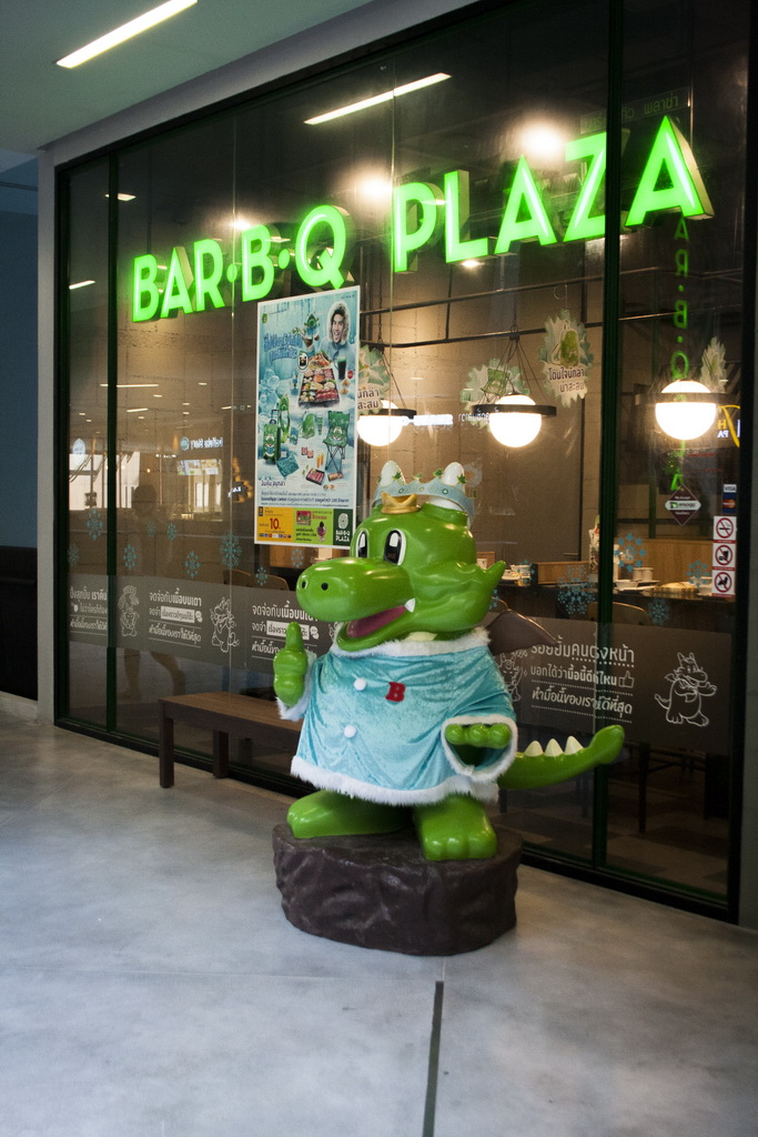 BBQ Plaza @Siam Square One